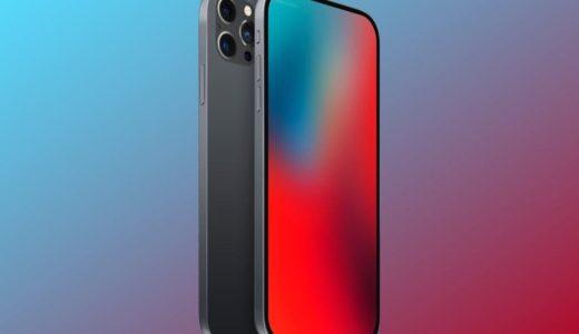 iPhone12が待ち遠し過ぎるので、発売までに日本一詳しくなる!