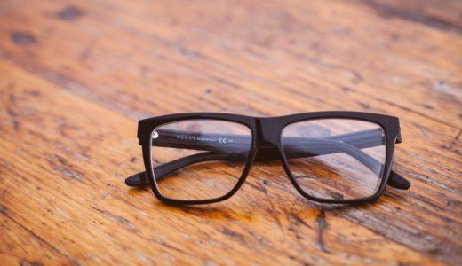 メガネでサウナに入ると曇って見えない…サウナ用メガネで解決!