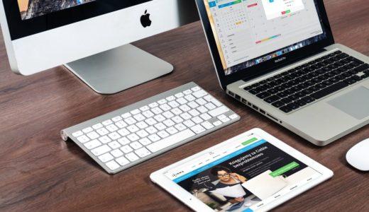 【2020年】AppleストアでApple製品を安く買う方法!